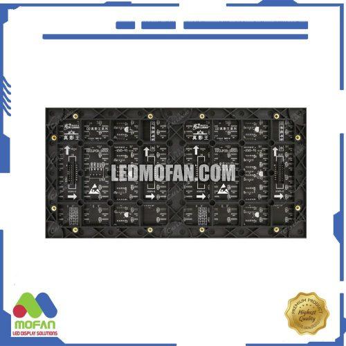 module led p2 trong nha mat truoc sau