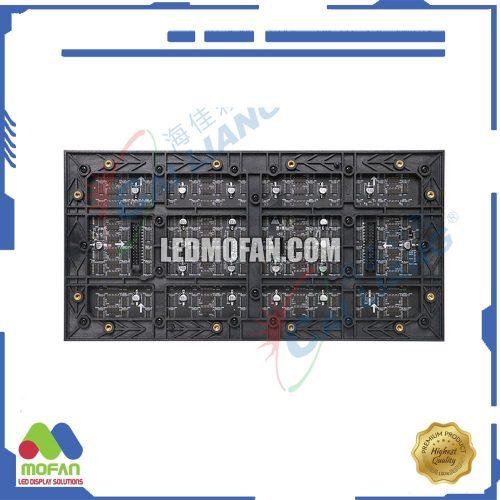 module led p1.25 trong nha mat sau